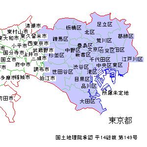 網戸出張訪問取付 ねっとde網戸 - 東京都23区エリア