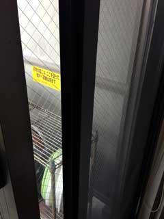 エルザタワー55ベランダの引違い窓
