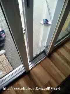 片引きテラス窓に横引きロールバリアフリー